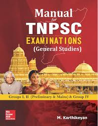 buy manual for tnpsc examinations general studies groups 1 2