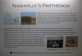 Parthenon Interior Nashville Parthenon Interior Picture Of The Parthenon Nashville