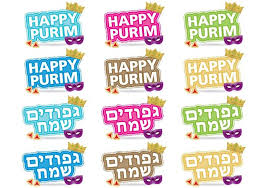 purim picture purim titles free vector stock graphics images