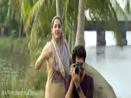 c by o saira banu mp4 full movie download c by o saira banu mp4 hd