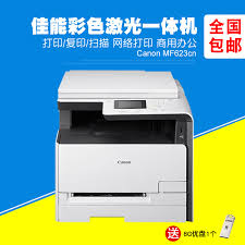 buy jianeng mf623cn network color laser printer a4 home office