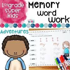 memory word worksheets by teaching superkids teachers pay teachers