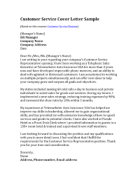 exle customer service cover letter gallery of customer service cover letter exle sle customer
