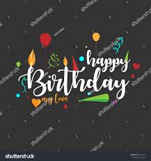 Discover Card Invitation Lovely Happy Birthday My Love Typography Stock Vector 652179145