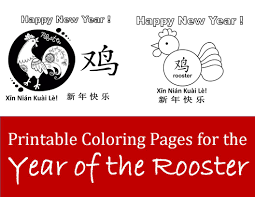 printable rooster coloring pages kid crafts chinese