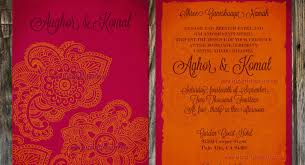 indian wedding invitation online wedding invitations new online wedding invitations indian design