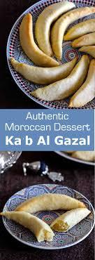 gazelle cuisine cornes de gazelle traditional moroccan recipe 196 flavors