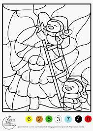 Coloriage De Noel à Imprimer Gratuit   coloriage