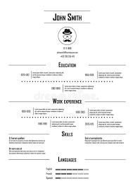 Personal Resume Template Line Art Minimalistic Personal Resume Cv Template Stock Vector