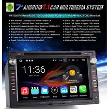 Google Maps Mirrorlink Car Audio Media Player Android 7 1 2 Os With Gps Navi Bleutooth