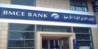 bmce casablanca siege morocco bmce bank launches the multifunction cus card
