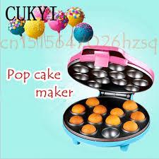 baby cakes maker cukyi pop cake maker with 12 cake pop capacity babycakes mini