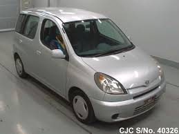 1999 toyota funcargo silver for sale stock no 40326 japanese