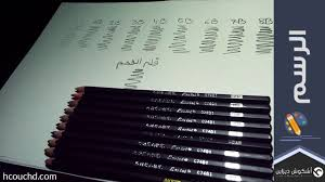 tutorial 6 different types of drawing pencils u0026 which one i