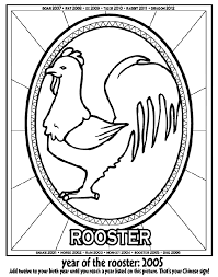 rooster coloring pages coloring