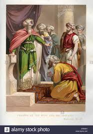 parable of the unforgiving servant illustration to matthew 18 23