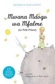 le petit prince mwana mdogo wa mfalme le petit prince swahili edition antoine