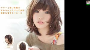 hair u0026 beauty 26 cute short haircuts for asian girls 2017 youtube