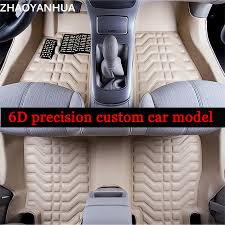 nissan altima coupe floor mats online get cheap nissan altima specials aliexpress com alibaba