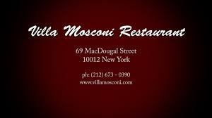 private dining and banquet rooms in new york youtube