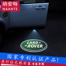 range rover welcome light china land rover light china land rover light shopping guide at