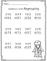free addition worksheets for 2nd grade best 25 2nd grade