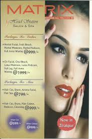 the matrix haircut matrix salon and spa zirakpur me