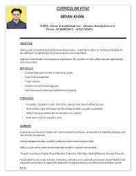 Best Resume Format For Banking Sector by Marital Resume Format Resume For Your Job Application