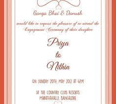 Catholic Wedding Invitations Wedding Invitation Cards Wholesale In Bangalore Matik For