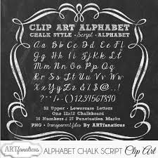 chalkboard halloween cat clear background chalkboard clip art alphabet chalk script 1