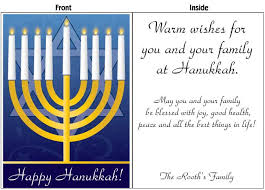hanukkah cards hanukkah card available in 2 3 and 4 sizes free