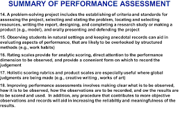 Performance Appraisal Report Sample Edu 385 Educational Assessment In The Classroom Session 11