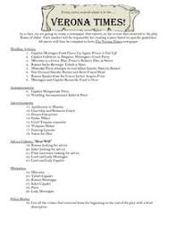 romeo and juliet assessment bundle quizzes study guide and