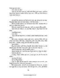 Icu Nurse Job Description Resume by Kobi By Humayun Ahmed Panjabiwala Gmail Com