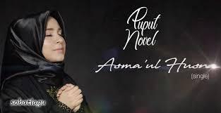 download mp3 dangdut religi terbaru download lagu puput novel asmaul husna mp3 5 43mb single religi