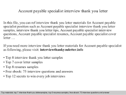 Accounts Payable Resume Samples by Accounts Payable Resume Sample Best Business Template Accounts