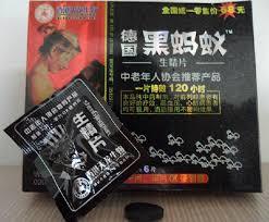 black ant sex pills black ant pill black ant sex pills herbal