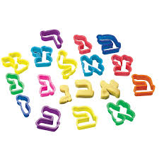 hanukkah cookie cutters alef bet plastic cookie cutters in plastic tub includes all 27