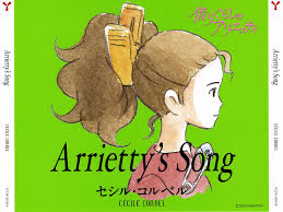 kari gurashi arrietty borrowers arrietty u0027s song single