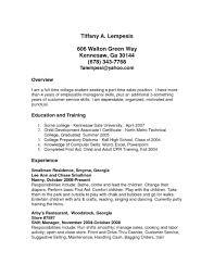 Summer Job Resume Sample Resume Examples For Summer Jobs