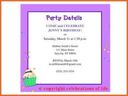 party program template birthday program sle birthday party program template 197968 jpg