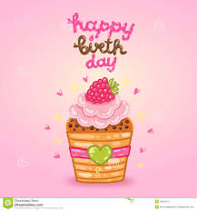 cute happy birthday cards for friends special quotes clip art