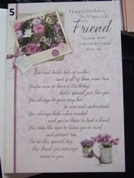 special friends poems happy birthday dada page 6