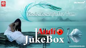 Dr Bade Bade Bewafa Ho Tum Jukebox Full Songs By Sadhana Dr Roop Kumar