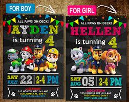 paw patrol birthday etsy