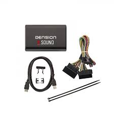 dension gateway 300 usb ipod aux in audio interface