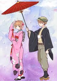 Seeking De Que Se Trata Este In Se Trata De Un Anime Muy Pero Muy Bonito Donde La Persona