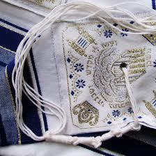 prayer shawls from israel prayer shawl acryl cotton blue silver imported from israel hineni