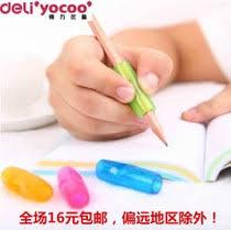bureau r騁ractable grip pen from the best taobao yoycart com