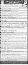 Pacs Admin Jobs Jobs In Liaquat National Hospital And Medical College 21st